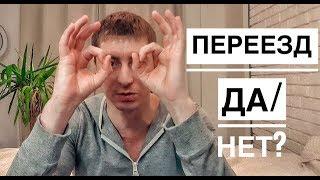 видео Краснодар | В 2018 году свыше 3,6 тысяч квадратных метров помещений оборудуют для деятельности мировых судей - БезФормата.Ru - Новости