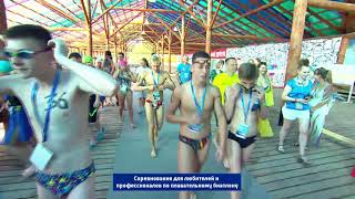 Соревнования для любителей и профессионалов по плавательному биатлону