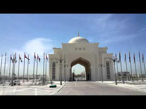 UAE President Palace entrance in Abu Dhabi