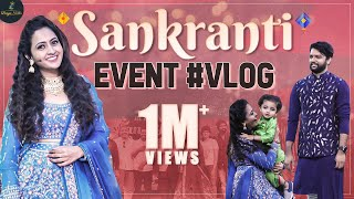 Sankranthi Special Event Vlog | Lasya Is Back in Hosting | Lasya Manjunath | Latest Vlog