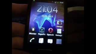 Samsung Galaxy mini. S5570. Скриншот.