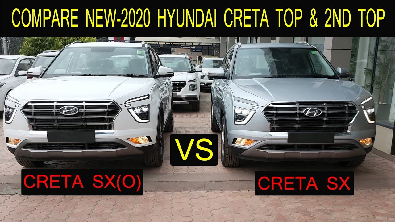 Download COMPARE NEW CRETA SX(O) TOP vs SX 2nd TOP ! FEATURES ! PRICE ! MUST WATCH BEFORE BUY