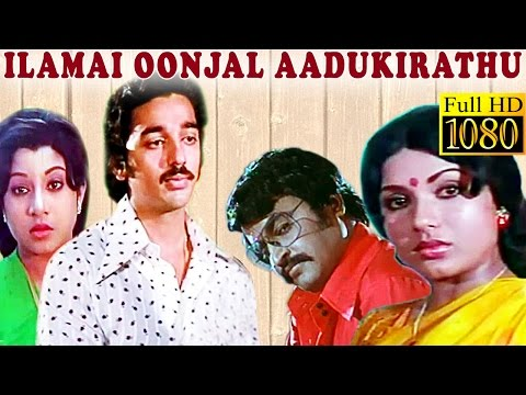 Ilamai Oonjal Aadukirathu | Tamil Romantic Movie | Kamal Has