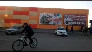 СЕГОДНЯ В Караганде женщина лежала посредине  дороги