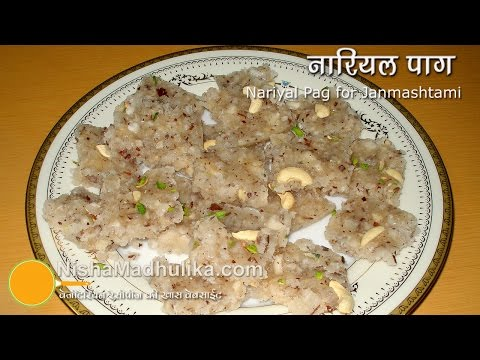 Nariyal Pag Recipe - Mewa Paag Recipe - Coconut Pak