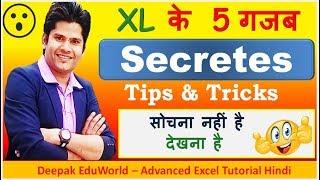😮 Advanced Excel 5 Super Hidden Secrets & Data Hiding Tips & Tricks To Make You SmArT