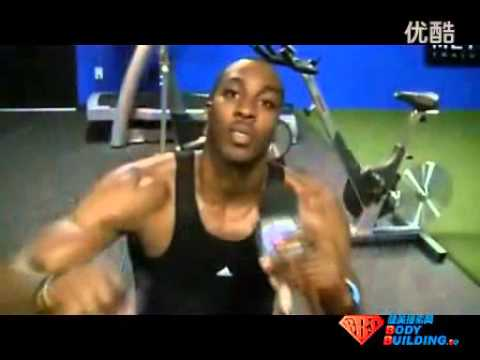 Dwight Howard's Muscle Practice//How to get win//11-11 ...