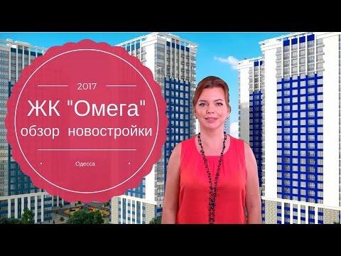Электровелосипеды от импортера: www.skymoto.com.uaиз YouTube · Длительность: 3 мин57 с  · Просмотры: более 6.000 · отправлено: 19.09.2012 · кем отправлено: Моя Одесса