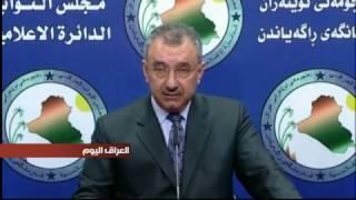 مجلس النواب العراقي يرفض التصويت على مشروع قانون تحديد حصة المحافظات المنتجة وغير المنتجة للنفط