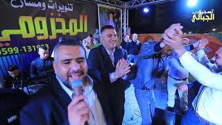 اجمل ما غنى الفنان حافظ موسى حصري -سهرة العريس فريد الجمال -جنين 2020 T.ALjabaly