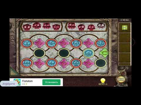Can You Escape The 100 Room 11 Level 23 Walkthrough