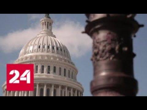 """""""Шумеровская остановка"""": американский сенат на три недели дал денег правительству - Россия 24"""