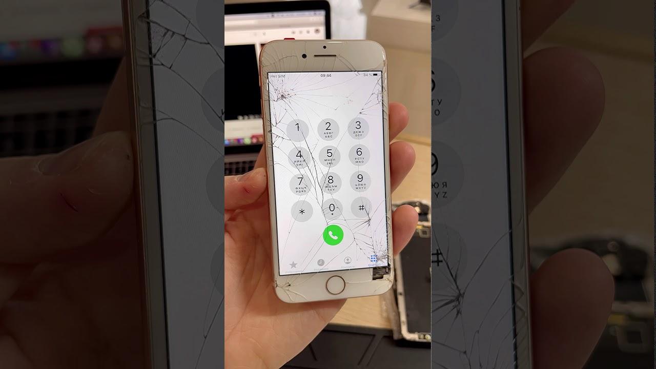 Заменить стекло iPhone 8 в Тюмени
