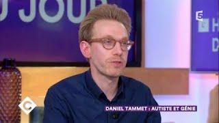 Daniel Tammet : autiste et génie - C à Vous - 20/10/2017