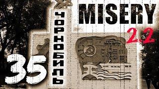 S.T.A.L.K.E.R. CoP: MISERY [2.2] - Четыре Бюрера и Полтер! - Часть 35