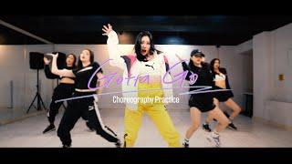 [Choreography Practice] 선미(SUNMI) '가라고(Gotta Go)' 안무 연습 영상