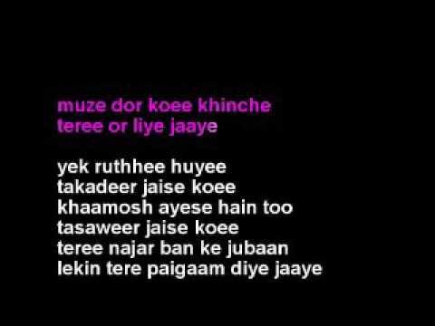 Ye Sham Mastani Hindi Karaoke With Lyrics