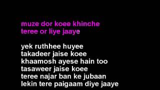 Ye Sham Mastani Hindi Karaoke With Lyrics
