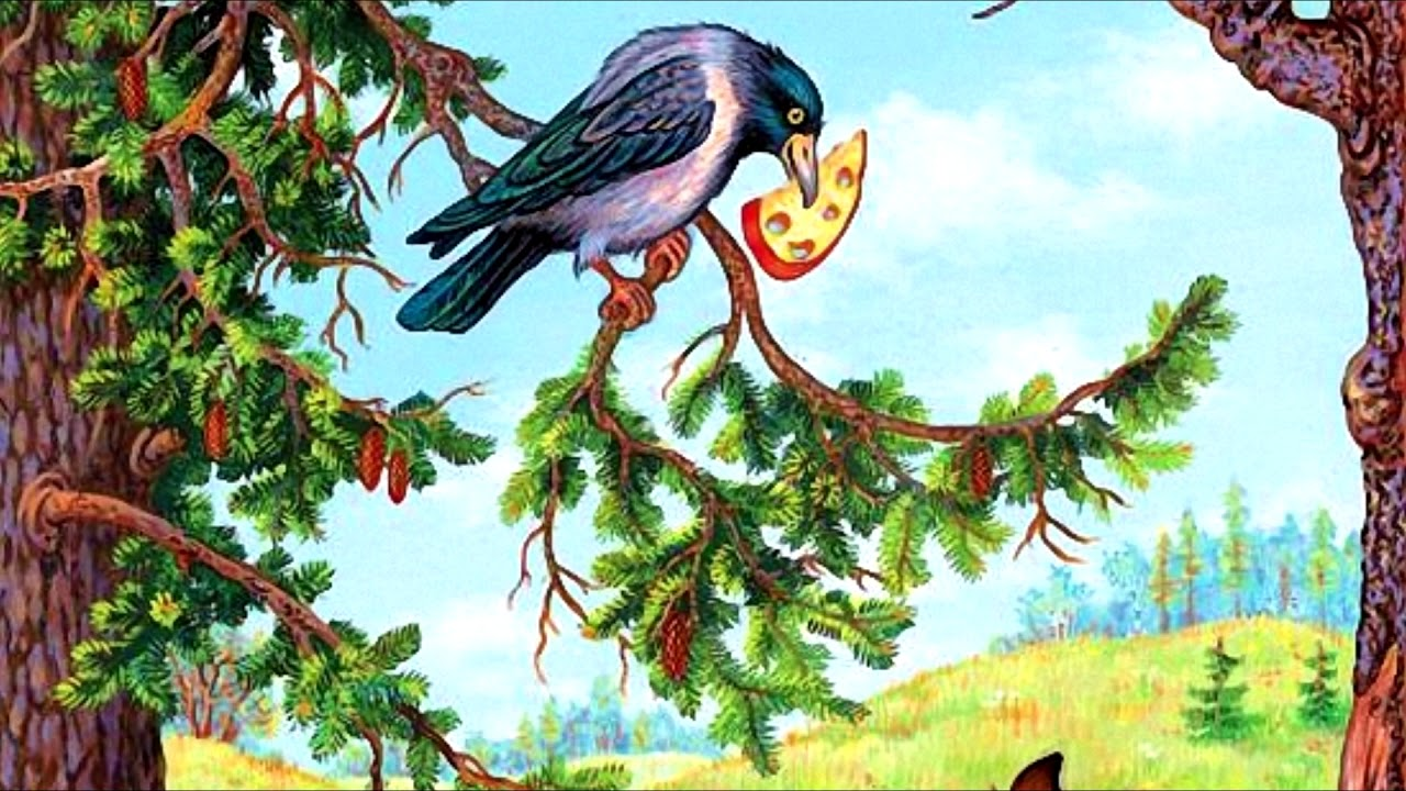официальном басни крылова ворона в картинках или медовой смесью
