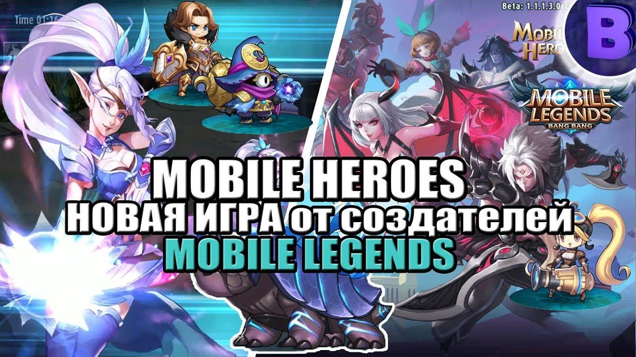 53 Koleksi Mobile Legend Adventure Mod Apk Blackmod HD Terbaik