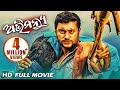Abhimanyu | Odia Full Movie | Superhit Anubhab | Priya | Full Hd Movie video