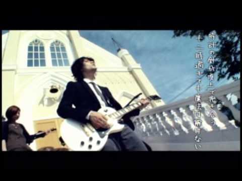 "BIGMAMA ""Cinderella~計算高いシンデレラ"" MV"