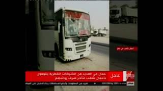 بالفيديو| آثار تخريب عقب أعمال شغب اجتاحت العديد من الشركات القطرية