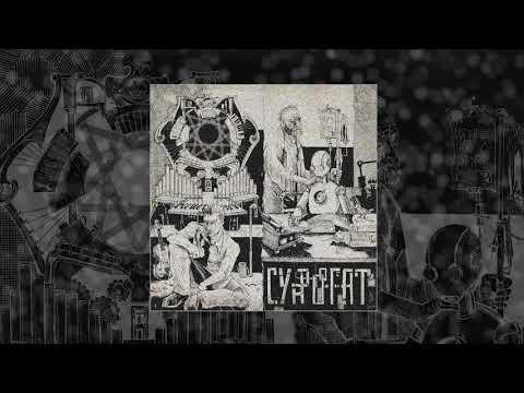 Лжедмитрий IV & Deep-Ex-Sense - Суррогат (Официальная премьера трека)