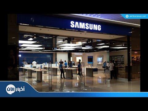 سامسونغ تطلق أول هاتف بأربع كاميرات خلفية  - 14:55-2018 / 10 / 11