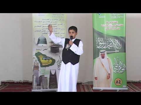 إذاعة ابتدائية سلمان الفارسي رضي الله عنه في مسابقة ( إذاعتي ) للمرحلة الابتدائية