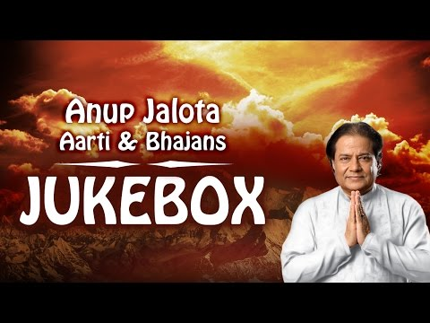 Anup Jalota Aarti & Bhajans | Jukebox | Devotional | Times Music