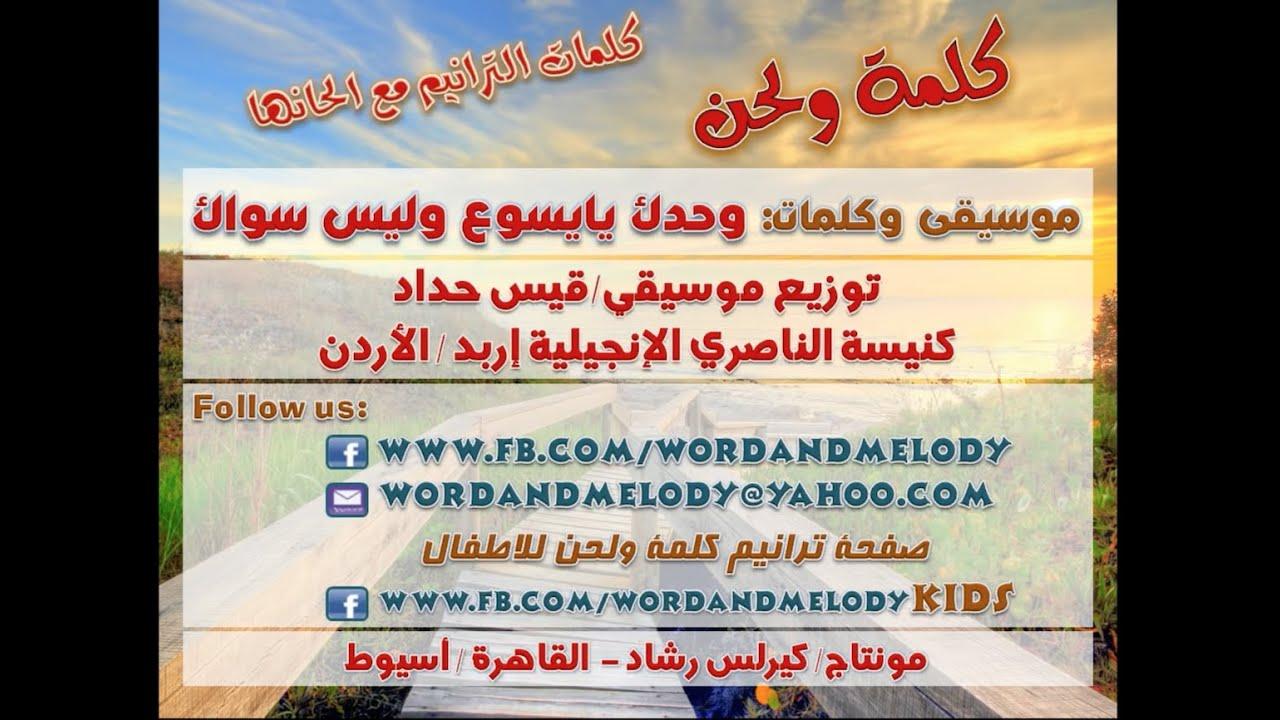 aram-haddad-1500638863