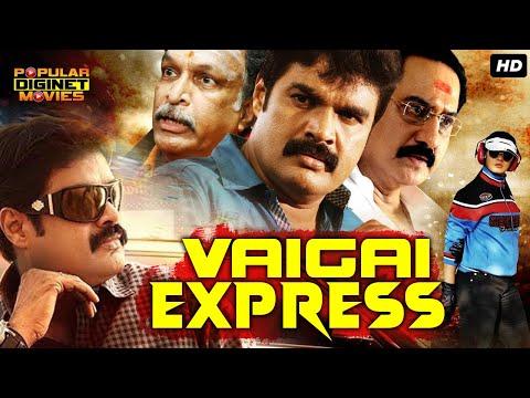 Bullet eXpress (2018) Latest South Indian Full Hindi Dubbed Movie | Neetu Chandra | R.K
