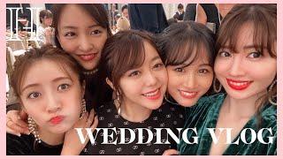 【祝】まりちゃん結婚おめでとう WEDDING VLOG