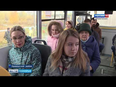 Жители Васьково жалуются на транспортное сообщение посёлка с Архангельском