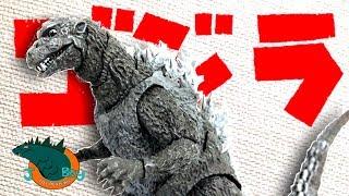 Godzilla 1954 SH Monsterarts Review