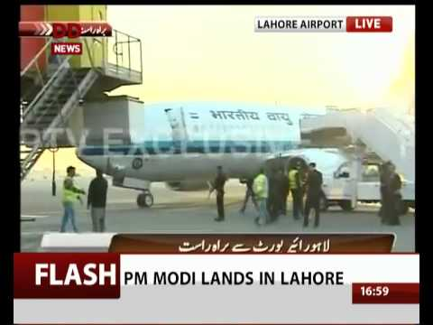 PM Narendra Modi reaches Lahore