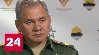 Шойгу: Россия и США ведут диалог по ситуации у Алеппо