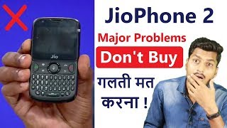 JioPhone 2 Launched: Price Specifications full details | Major Problems in jio phone 2 Don