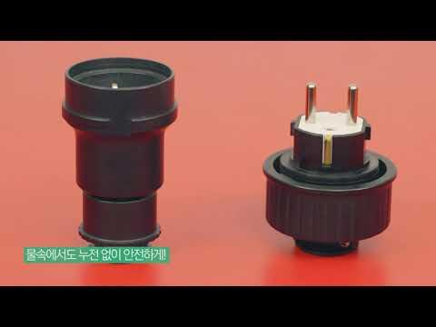 WaterProof Electrical Connector Plug&Socket