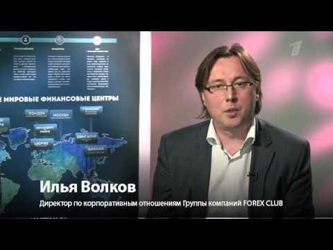 Бинарные Опционы - Форекс Клуб Украина 2015 [Бинарные Опционы В Украине]