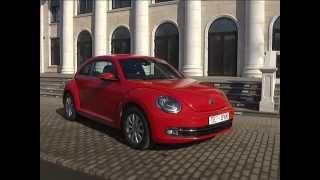 рассказ Volkswagen Beetle
