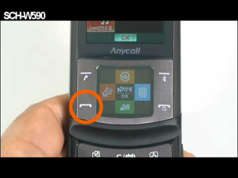 Free Unlock Code For Samsung Sgh-C225 Free Download