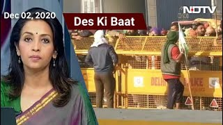 Des Ki Baat: Several Border Points Of Delhi Closed For Traffic Amid Ongoing Farmer Agitation