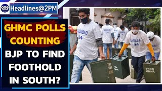 GHMC polls counting underway: Will BJP make a mark in South? | Oneindia News