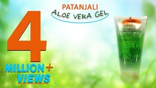 Patanjali Aloe Vera Gel Uses and Benefits