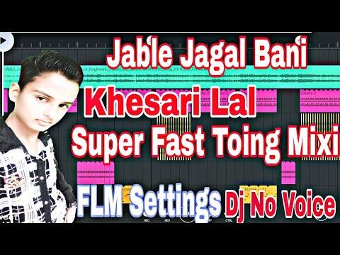 Bhojpuri Jable Jagal Bani FLM Settings And DJ No Voice Song DJ Ebne