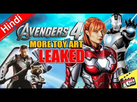 Avengers 4 Leaked Toy Images [Explained In Hindi]