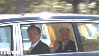 平成31年 天皇陛下 行啓 第198回国会開会式 御臨席