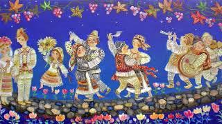 Українська весільна пісня - Тещу в чоботи взуваю